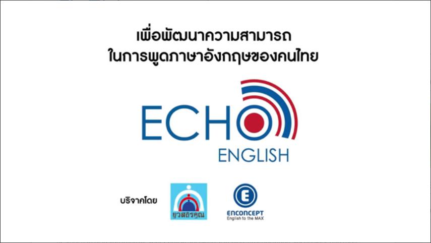 เรียนภาษาอังกฤษด้วยตัวเอง เรียนภาษาอังกฤษออนไลน์ ฟรี